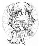 Tuelo Incubus Adoptable Lineart -SOLD- by EmilyCammisa