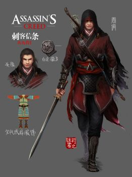 Chinese Assassin by 574471986