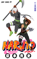 :Naruto OC: Ancient Hatred by KirCorn