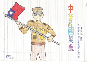 Whampoa Soldier by Kuchenmeister