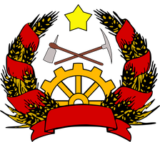 Socialist Coat of Arms by Party9999999