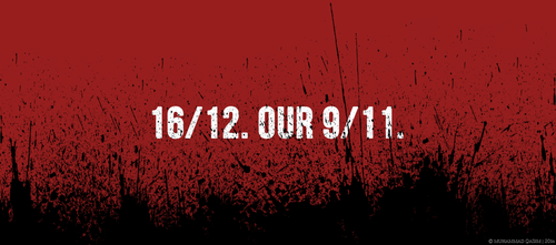 16/12. Our 9/11. by misfit-maniac