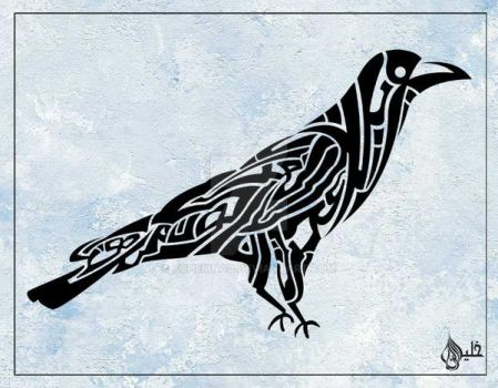 Quranic Calligraphy - Crow by kchemnad