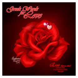 Valentine's Day 2015 - Greek Words for Love _ Eros by ColorfulArtist86