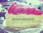 Custard Strawberry Tart...Yumm by arabianpharoe