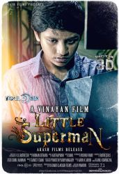 Little Superman 30x40 TV NEWS POSTER by childlogiclabs