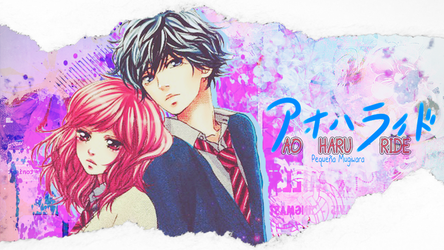 Wall' -Ao Haru Ride- by Vivi-Neko
