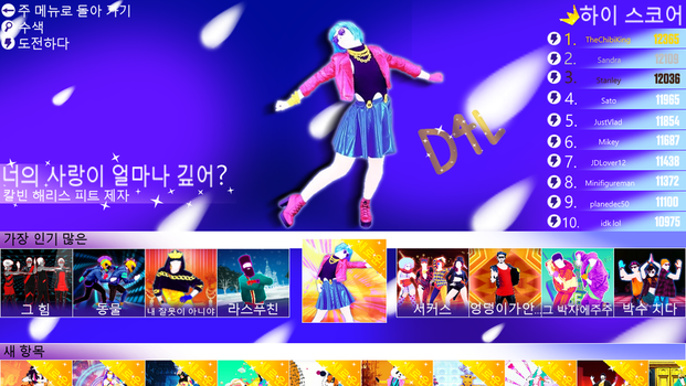 Just Dance Korea (Fanmade Menu) by Dance4life628