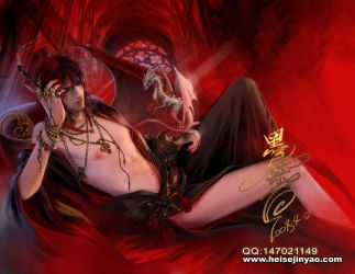 demon lord by heise