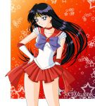 Sailor Mars by MrsMagalink