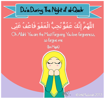 Laylatul Qadr Supplication (English) by littleMuslimah