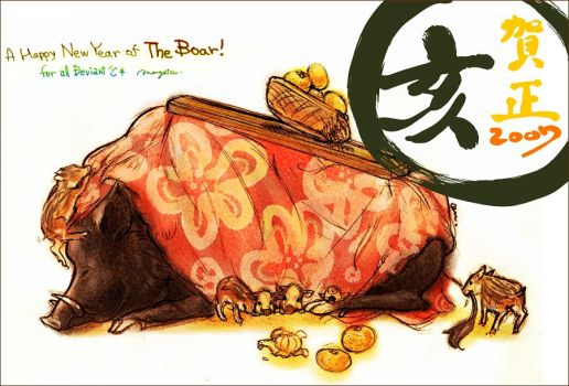 The Boar's Year 2007 by sweetmoon