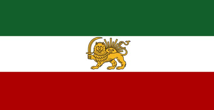 Iranian Monarchist Qajar Pahlavi by Politicalflags