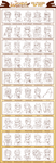 Kid Icarus: 50 Faces of Pit Sketches by Kanokawa