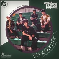 DAY6 WHAT CAN I DO (EVERY DAY6 AUGUST) album cover by LeaKpAlbum