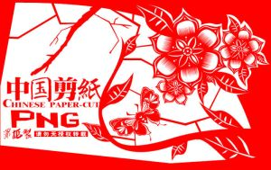 Chinese paper-cut PNG by Benyol