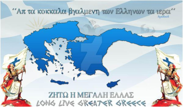 Greater Greece Wallpaper by Hellenicfighter