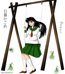 March: Kagome by Neocco