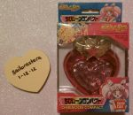 Chibi Moon SuperS Compact SOLD by SakkysSailormoonToys