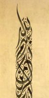 calligrapher Wesam Shawkat by ACalligraphy