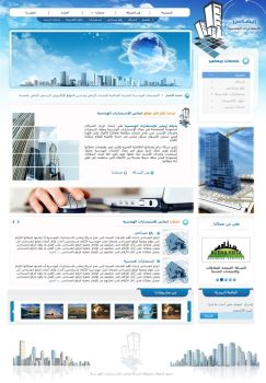 Emas for engineering consultants by elshiekh5