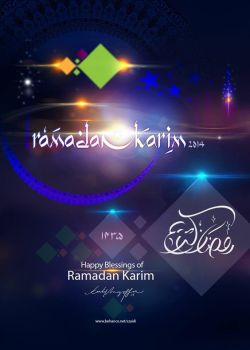 Happy Blessings of Ramadan Karim 2014 by szaidi