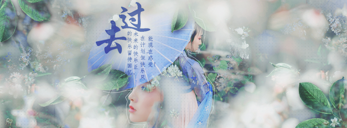 [Cover#1] Girl with blue umbrella by Kanah-Clover