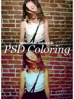 PSD Coloring Number 9 by whitehorse4