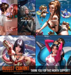 August Content complete ! by Liang-Xing