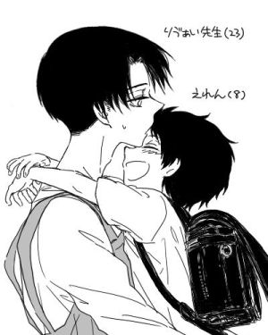 A Brother's Complex [Levi x M!Reader] by Ryuuichisan on DeviantArt