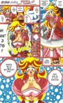 Peach's Power Up Remastered by d13mon-studios