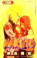 Naruto Vol 53..........new light by LACHLA