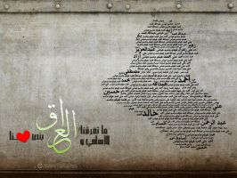 Typography: Iraq in our hearts by LonelyDiary