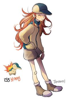 155.Cyndaquil(gif) by tamtamdi
