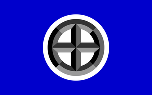 Earth Dictatorship Flag by pipcallas