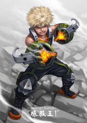 Bakugo Katsuki! by Luches