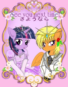 PrincessLotusStudio see you next time by AVCHonline