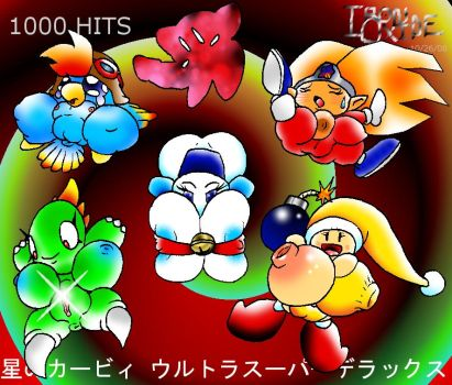 KIRBY SUPERSTAR PARTY x1000 by IRON-0XIDE
