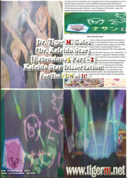 TigerMGales Kaleido Star Dissertation 54 TIGERMNET by TIGERM