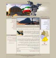 MUNICH CONSULATE-Home page by NAKOOT