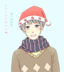 Merry Christmas Nitori by cherrybato