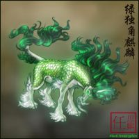 Green Dujiao Qilin by BlackUniGryphon