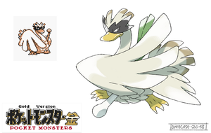 Pokemon Gold Beta - Farfetch'd Evolution