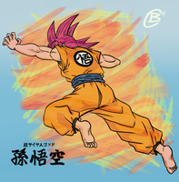 Godku on the Run by The-Devils-Corpse