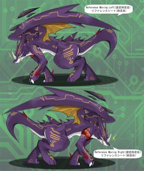 Aluka00 Ref Sheet Page3_3 by dragoon86