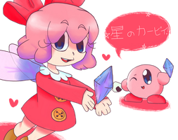 Ribbon and Kirby by Oredetrev