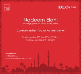 Iftar Invitation card design by salmanlp