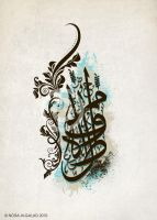 Arabic Alphabet 02 by NoraAlgalad