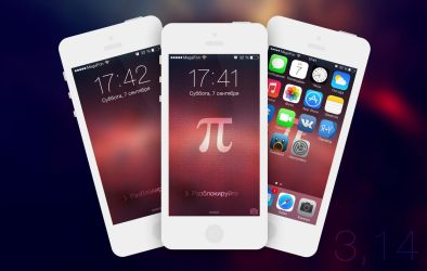 Pi - Wallpaper for iPhone 5/4S by BesQ