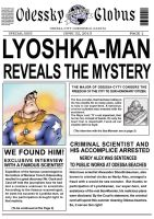 Lyoshka-man and Dark Lagoon12 by AceKomiks